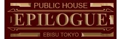 PUBLIC HOUSE EPILOGUE